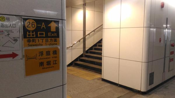 この階段を上ってください