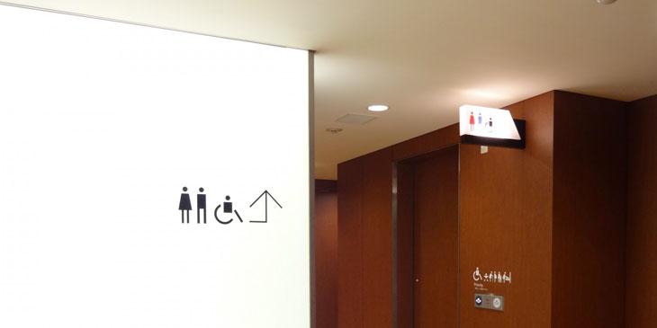 梅田プラザモータープール」周辺の化粧室・トイレ情報
