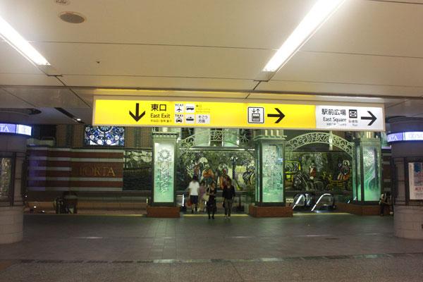横浜駅東口バスターミナルの行き方①
