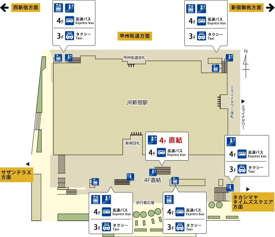 バスタ新宿:2Fのフロアマップ