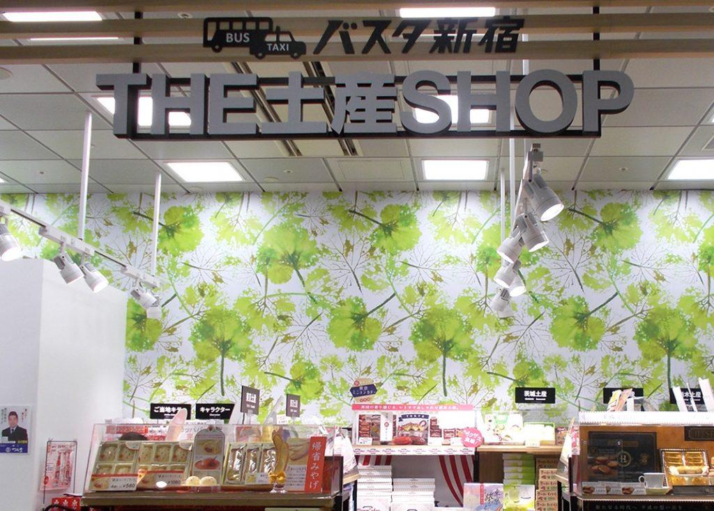バスタ新宿THE土産SHOPで、東京・関東のお土産を購入することができます。