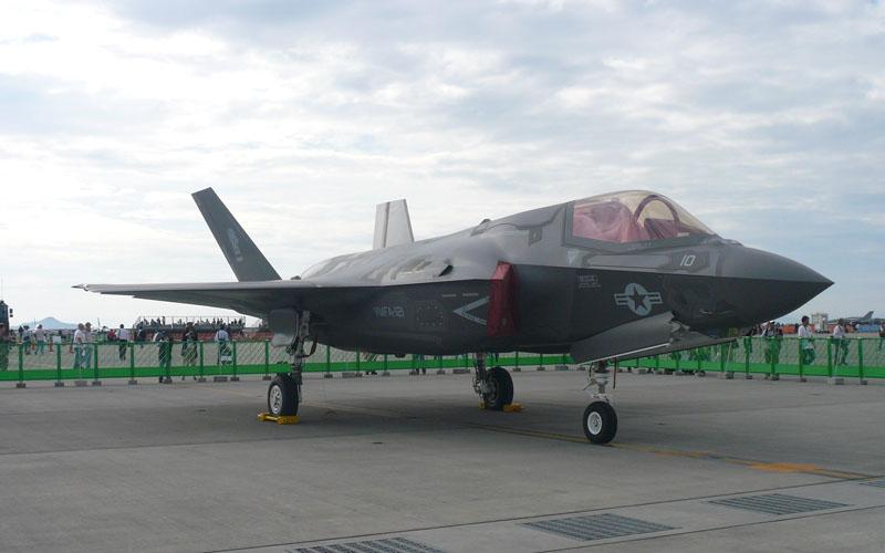 F-35B