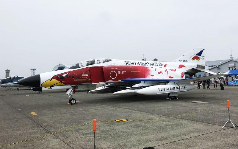 百里基地のF-4EJファントム特別塗装機