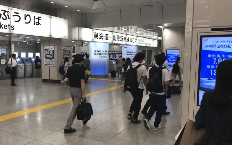 私は東京で前泊しました