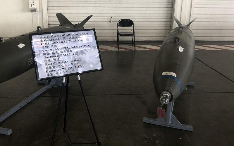 三沢基地に展示されていたミサイル