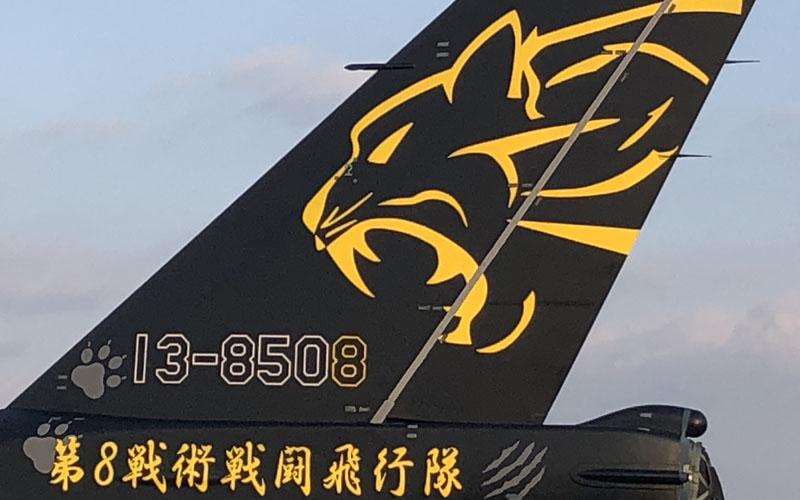 第8戦術戦闘飛行隊のマーク