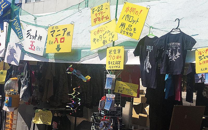 売店ではTシャツやスマホケースが販売